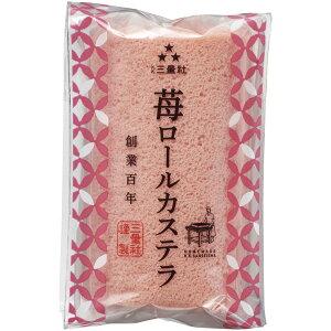 苺ロールカステラ 40個セット販売 苺が香るふんわり生地 ロールケーキ【代引き不可商品】