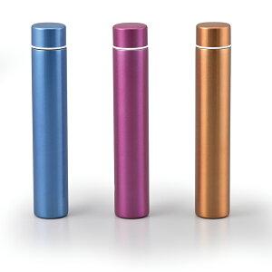 スリムステンレスボトル 230ml 30個セット販売 ウルトラスリムでバッグに収まりやすい、オシャレなボトル 【名入れ可能商品 別途費用】