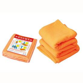 非常用圧縮毛布 ポリエステル100% 収納しやすいA4サイズボックス入り 会社・学校・施設に備えておくといざという時に役立ちます