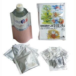 簡単湯沸かし器POT(5回セット) 10個セット販売 日の無いところでお湯が沸く 赤ちゃんのミルク作り・缶飲料の温めに最適