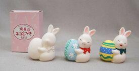 お絵かきイースターバニー うさぎ(陶器)1個販売 お絵かきウサギ ワークショップ・絵付け体験用にも人気