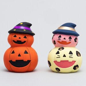 お絵かき かぼちゃ(2段)陶器 1個販売 貯金箱 陶器でお絵かき ワークショップ・絵付け体験用にも ハロウィンパンプキン