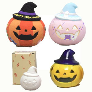 お絵かき かぼちゃ(陶器)100個セット販売 貯金箱 陶器 置物 ハロウィン イベント ワークショップ・絵付け体験用 ハロウィンパンプキン