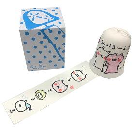 お絵かき風鈴(陶器)風鈴 手作りキット お絵描き風鈴 1個販売 手作り風鈴キット 絵付け風鈴 工作キット