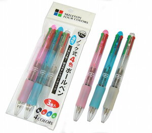 4色ボールペン3本組 (インク黒・赤・緑・青)180個セット販売