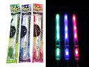 光る ピカピカ棒 シングルカラー LEDライト使用 240個セット販売