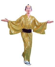 着物 キラキラ着流し ゴールド衣装 スパーク着流し マツケンサンバ 宴会コスプレ衣装