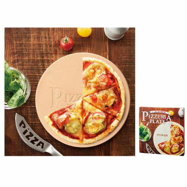 ピザプレート ピッツェリアプレート 市販のチルドピザもパリッと焼き上がります 24個セット販売