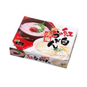 満福 紅白讃岐うどん4食組 20箱セット販売 【代引き不可商品】 本場讃岐のコシのある白い生うどんと、和歌山県産の梅を使った紅い梅うどんが楽しめる満腹必至の4食組 お正月景品