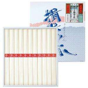 揖保乃糸 上級(包装済)48箱セット販売 日本を代表する手延素麺『揖保乃糸』良質の小麦粉・播磨地方のおいしい水・赤穂の塩を使い、添加物は一切使用せずに伝統の製法で作り上げた