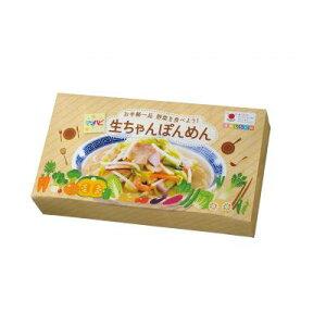 ママハピ お手軽一品 野菜を食べよう 生ちゃんぽんめん 96箱セット販売 野菜を使った家庭のオリジナルちゃんぽんのレシピ付き