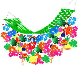 ハイビスカス ディスプレイ 装飾 フラミンゴパイン プリーツハンガー180cm
