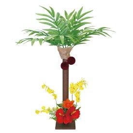 ニューヤシスタンド78cm ヤシの木&ハイビスカスの装飾 造花ディスプレイ