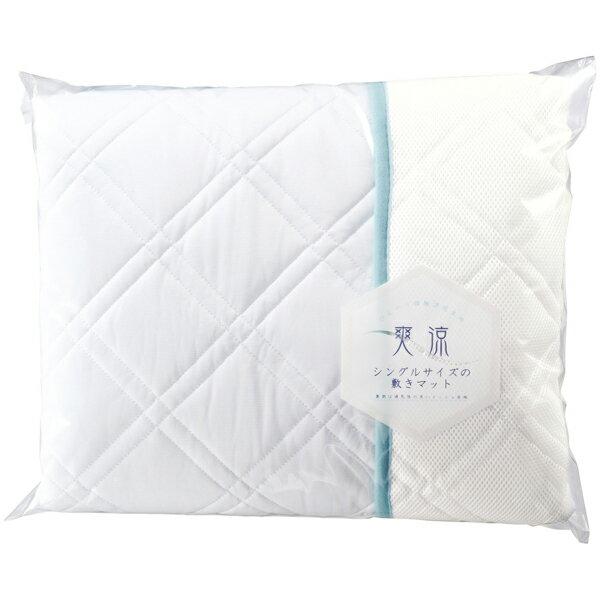 クールグッズ 寝具 涼感 シングルサイズの爽涼敷きマット ひんやり寝具 6個セット販売