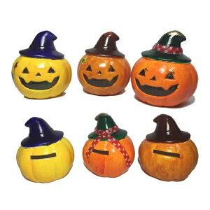 お絵かき かぼちゃ(陶器)100個セット販売 貯金箱 陶器でお絵かき ワークショップ・絵付け体験用にも ハロウィンパンプキン