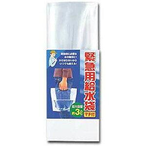 緊急用給水袋 マチ付 3L 50個セット販売