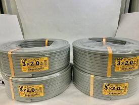 【4個セット】富士電線 VVFケーブル 2.0mm×3芯 100m巻 (灰色) VVF2.0×3C×100m 黒白赤