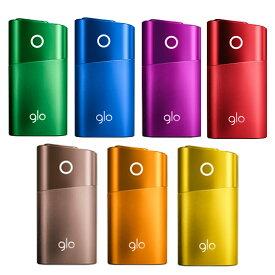 【開封未使用品】 glo シリーズ 2 ミニ グロー series 2 mini スターターキット 加熱式タバコ 電子タバコ 新型 カラー