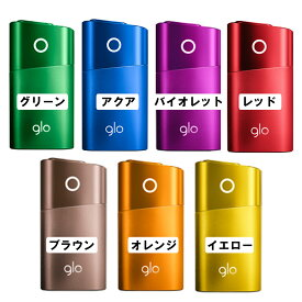 【2個セット】【 開封未使用品 /国内正規品】 glo シリーズ 2 ミニ グロー series 2 mini スターターキット 加熱式タバコ 電子タバコ 新型 カラー