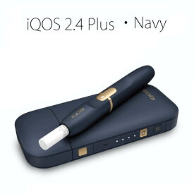 【IS-016】iQOS 2.4 plus 【 新品 未開封 】 NAVY ネイビー / アイコス 2.4 プラス タバコ iqos 2.4 plus 本体キット