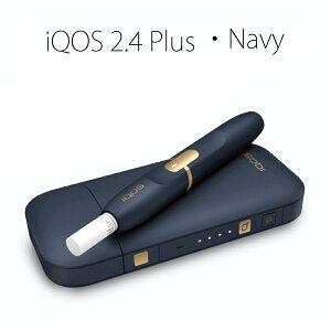 【IS-016】【送料無料】iQOS 2.4Plus【新品未開封】Navy ネイビー/本体キット プラス アイコス タバコ iqos 2.4plus