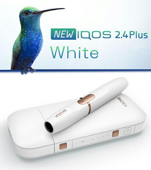 新型・iQOS】【新品未開封】iQOS 2.4 plus WHITE ホワイト/ プラス 新型アイコス タバコ iqos2.4plus 新型アイコス 本体キット