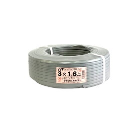 富士電線 VVFケーブル 1.6mm×3芯 100m巻 (灰色) VVF1.6×3C×100m 黒白赤