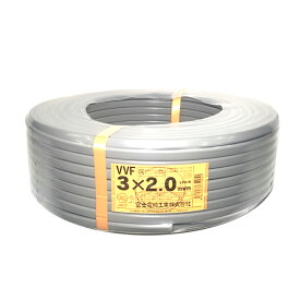【送料無料】 富士電線 VVFケーブル 2.0mm×3芯 100m巻 (灰色) VVF2.0×3C×100m 黒白赤