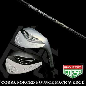 バルド コルサ フォージド バウンス バック ウエッジ ATTAS FF IRON アッタスFFアイアン USTマミア BALDO CORSA FORGED BOUNCE BACK WEDGE 5営業日以内に発送