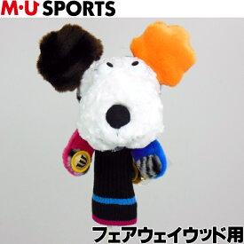 M・U SPORTS MUスポーツ 703J1591A フェアウェイウッド用ヘッドカバー