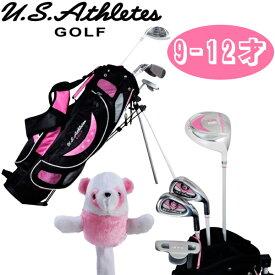 USアスリート ジュニア用ゴルフセット USCS-5755 (ピンク/ 9-12才用)