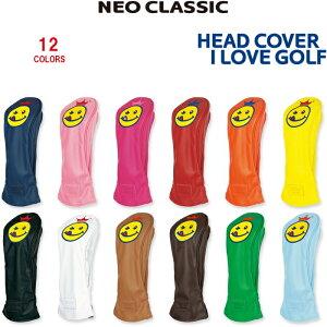 WINWIN STYLE ウィンウィンスタイル I LOVE GOLF アイラブゴルフ NEO CLASSIC ネオクラシック ドライバー用ヘッドカバー
