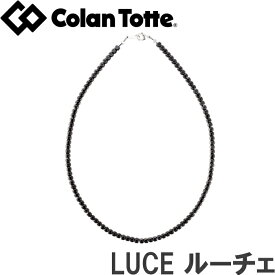 Colantotte コラントッテ ネックレス LUCE ルーチェ
