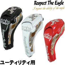 RESPECT THE EAGLE リスペクト ザ イーグル ヘッドカバー ユーティリティ用 エナメル素材