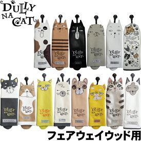 DULLY NA CAT ダリーナキャット フェアウェイウッド用 ヘッドカバー