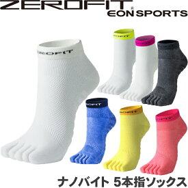 【メール便250円対応】 EON SPORTS イオンスポーツ ZEROFIT ゼロフィット ナノバイト 5本指ソックス ショート MADE IN JAPAN