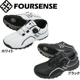 FOURSENSE ダイヤル式 メンズ スパイクレス シューズ FOSN-001M フォーセンス/ゴルフシューズ