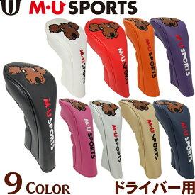 M・U SPORTS MUスポーツ 703V1504S ドライバー用ヘッドカバー  (キャットハンドタイプ)