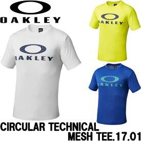 【メール便250円発送可】 OAKLEY オークリー メッシュTシャツ 456690JP CIRCULAR TECHNICAL MESH TEE.17.01