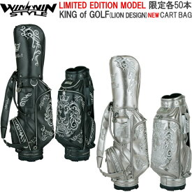 WINWIN STYLE ウィンウィンスタイル KING of GOLF (LION DESIGN) LIMITED EDITION カートバッグ/キャディバッグ
