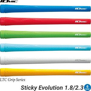【メール便250円発送可】 IOMIC イオミック LTC Sticky Evolution 1.8/2.3 グリップ(M60・バックライン有/無)
