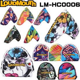 LOUDMOUTH ラウドマウス パターカバー (ピンタイプ/マレットタイプ)LM-HC0006/PN/MT
