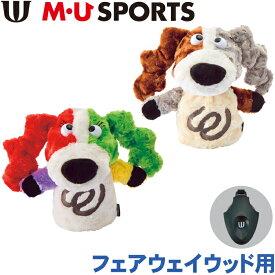 M・U SPORTS MUスポーツ 703P2510 フェアウェイウッド用ヘッドカバー