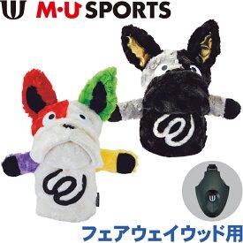 M・U SPORTS MUスポーツ 703P2512 フェアウェイウッド用ヘッドカバー