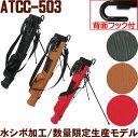 ATCC-503 セルフスタンド 水シボ加工 クラブケース 【背面フック付き】(エピ調合皮レザー)