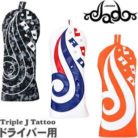 【数量限定】 JADO ジャド Triple J Tattoo ドライバー用ヘッドカバー JGHC-8222D トリプル ジェイ タトゥ