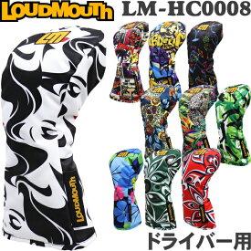 LOUDMOUTH ラウドマウス ドライバー用ヘッドカバー (レトロタイプ) LM-HC0008/DR