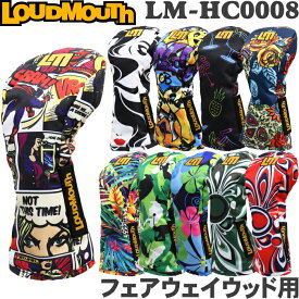 LOUDMOUTH ラウドマウス フェアウェイウッド用ヘッドカバー (レトロタイプ) LM-HC0008/FW