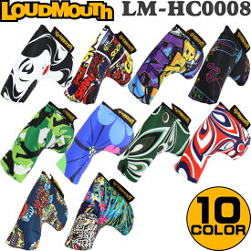 LOUDMOUTH ラウドマウス パターカバー ピンタイプ用 LM-HC0008/PN