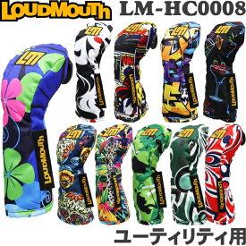 LOUDMOUTH ラウドマウス ユーティリティ用ヘッドカバー (レトロタイプ) LM-HC0008/UT